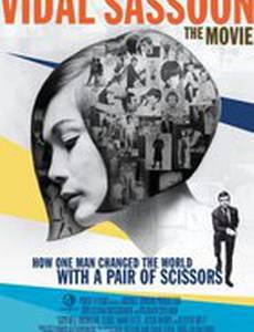 Видал Сассун: Кино