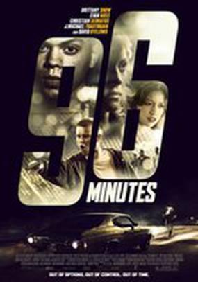 96 минут