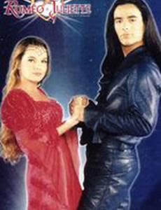 Ромео и Джульетта (видео)