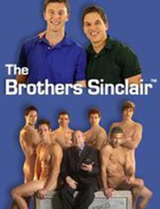 Братья Синклер