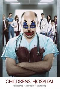 Постер Дэцкая больница