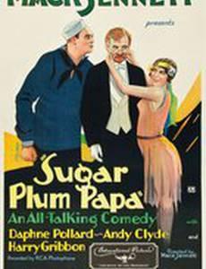 Sugar Plum Papa