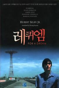 Постер Реквием по мечте