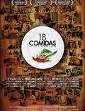 """Постер из фильма """"18 блюд"""" - 1"""