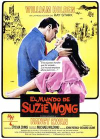 Постер Мир Сьюзи Вонг