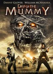 День мумии