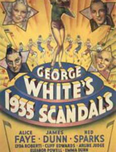 Скандалы Джорджа Уайта 1935 года