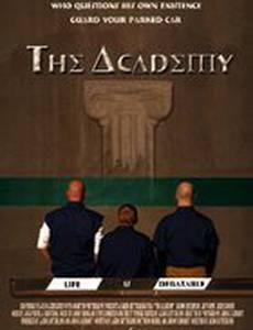 The Academy (видео)