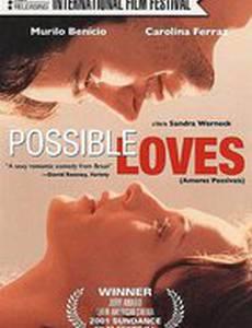 Возможная любовь