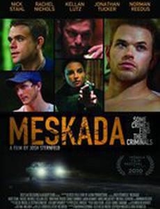 Мескада