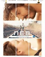 "Постер из фильма ""Лев"" - 3"