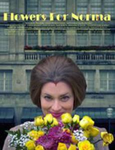 Цветы для Нормы