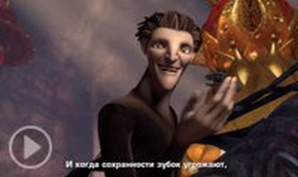 Знакомьтесь, Зубная фея (русские субтитры)