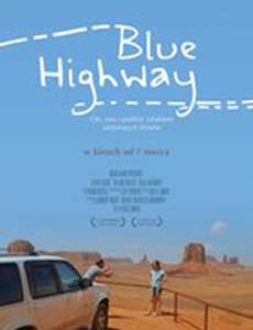 Дорога под голубыми небесами
