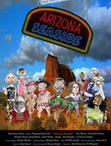 Arizona Seaside