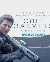 "Постер из фильма ""Обливион"" - 5"