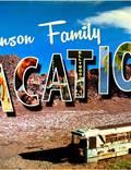 """Постер из фильма """"Семейные каникулы с Мэнсонами"""" - 1"""