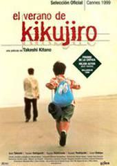 Кикуджиро
