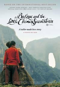 Постер Бальзак и портниха-китаяночка