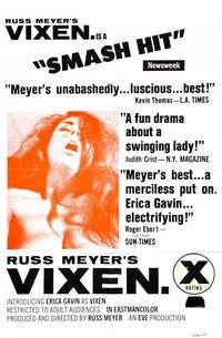 Постер Мегера