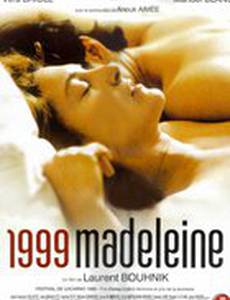 1999 — Мадлен
