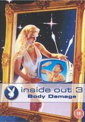 Inside Out III (видео)