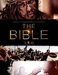 Библия (мини-сериал)