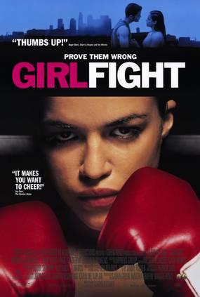 Женский бой