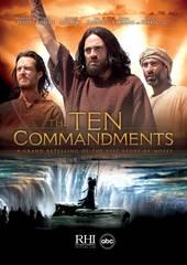 Десять заповедей