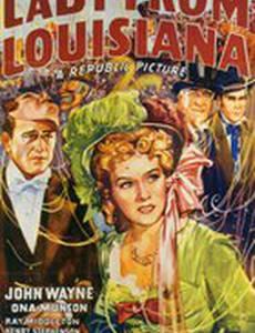 Леди из Луизианы