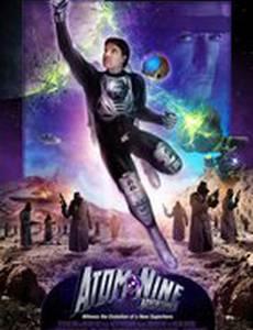 Приключения девятого Атома