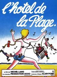 Постер Отель на пляже