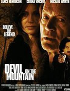Дьявольская гора