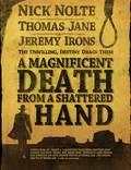 """Постер из фильма """"Прекрасная смерть от дрожащей руки"""" - 1"""