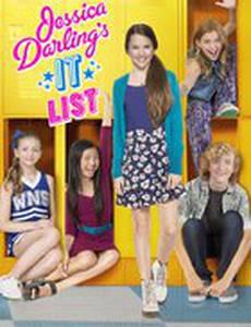Jessica Darling's It List