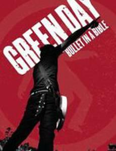 Green Day: Пуля в Библии (видео)