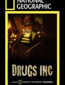 Корпорация наркотиков