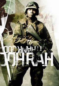Постер Морпехи