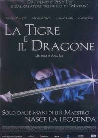 Постер Крадущийся тигр, затаившийся дракон