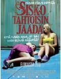 """Постер из фильма """"Беги, сестра, беги"""" - 1"""