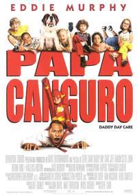 Постер Дежурный папа