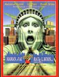 """Постер из фильма """"Один дома 2: Затерянный в Нью-Йорке"""" - 1"""
