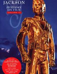 Майкл Джексон: Альбом «HIStory» на киноплёнке (видео)