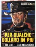 """Постер из фильма """"На несколько долларов больше"""" - 1"""