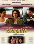 "Постер из фильма ""Клеопатра (видео)"" - 1"