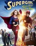 """Постер из фильма """"Супергёрл"""" - 1"""