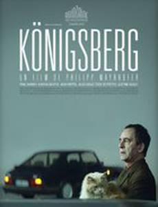 Кёнисберг