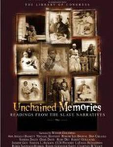 Освобождённые воспоминания: Чтения рассказов рабов
