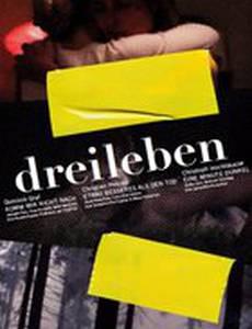 Драйлебен III: Одна минута темноты