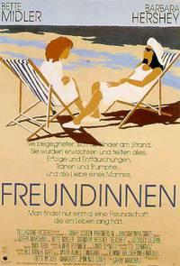 Постер На пляже
